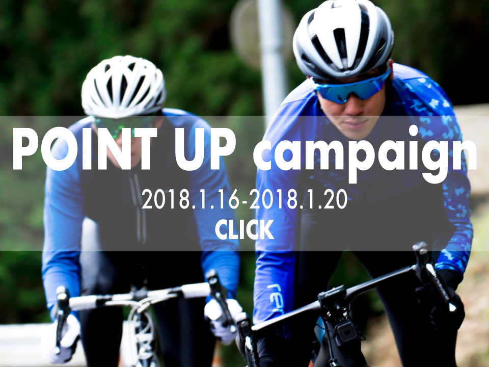 POINT UP campaign