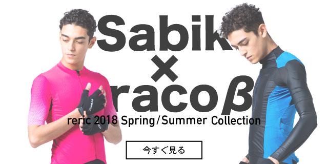 Sabik & Dracoβ