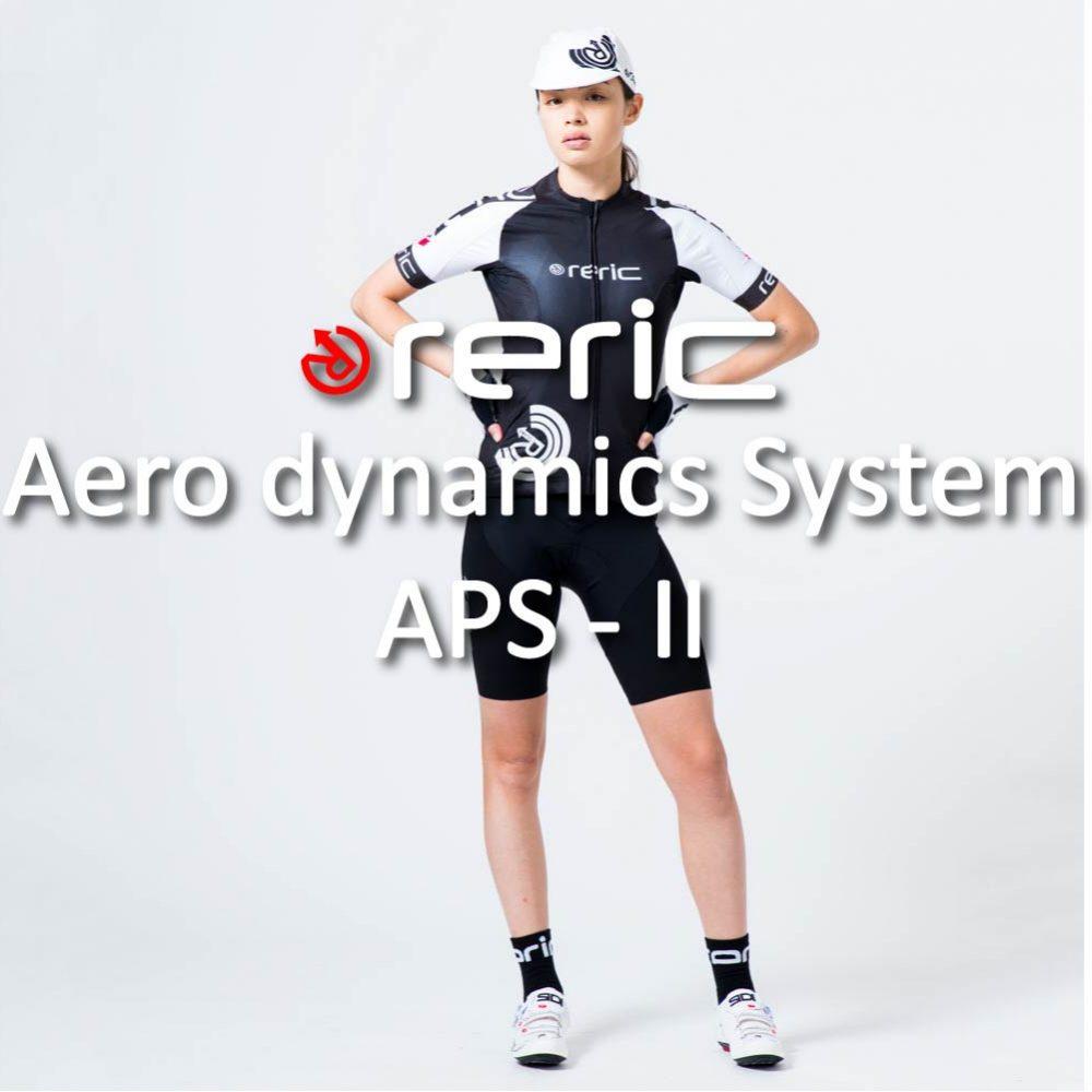 aero_header1