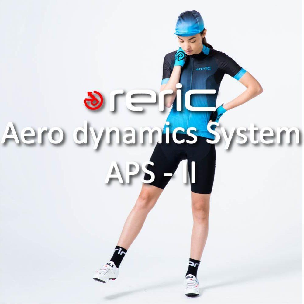 aero_header2