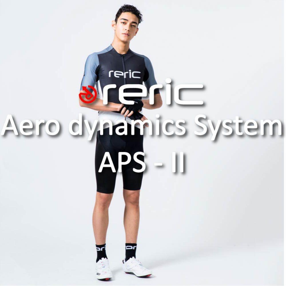 aero_header3