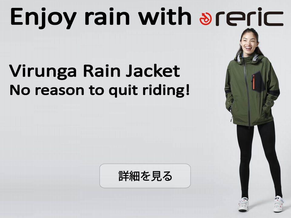 雨を楽しもう!