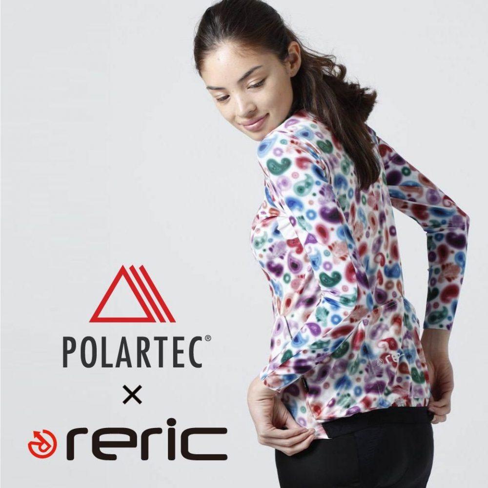 polartec_reric_bnr_SNS.