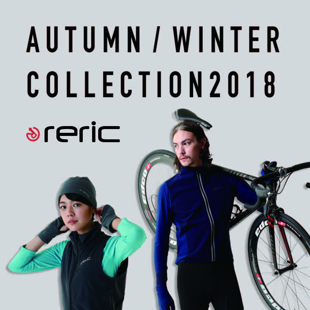 reric 2018 Autumn/Winter Collection