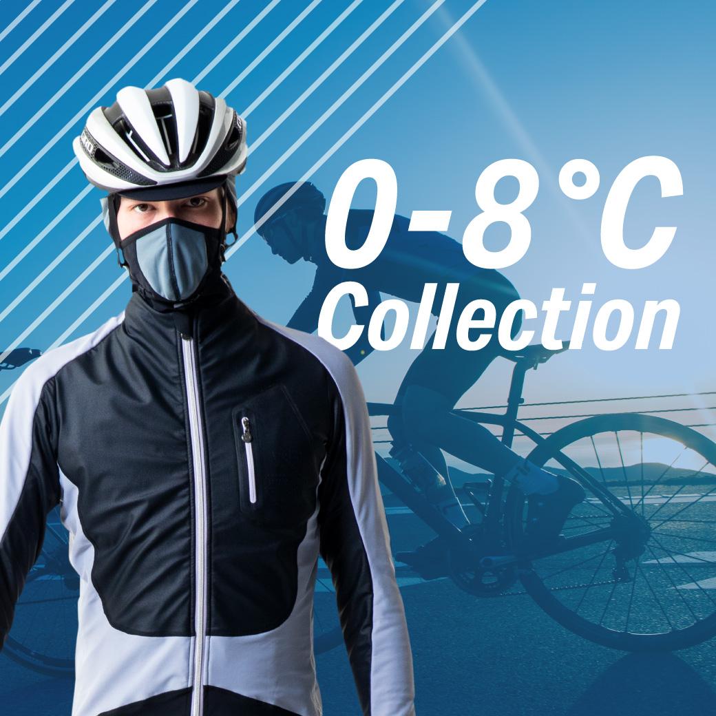 温度帯別コーディネート 0-8℃ Collection