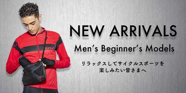 NEW ARRIVALS Men's Beginner's Models