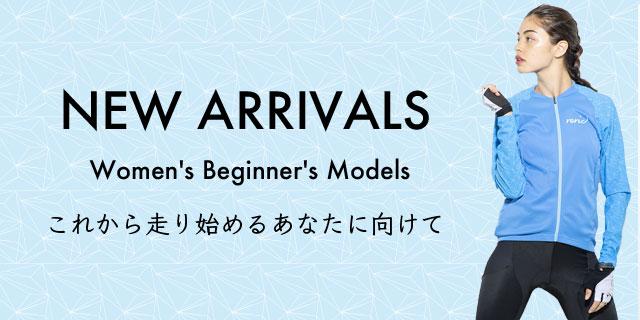 NEW ARRIVALS Women's Beginner's Models