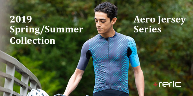 2019 Spring/Summer Collection Aero Jersey Series