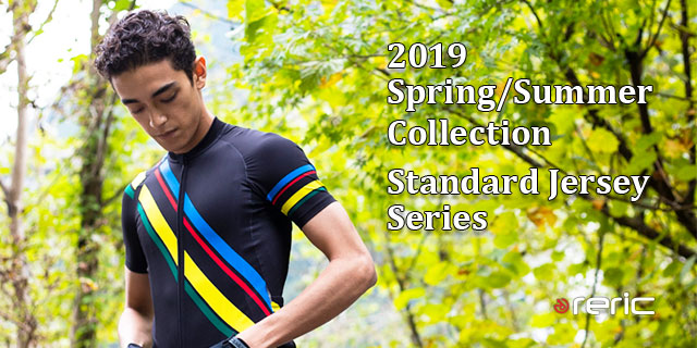 reric 2019 Spring/Summer Collection Standard Jersey Series
