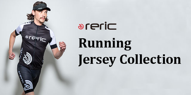 reric Running Jersey Collection