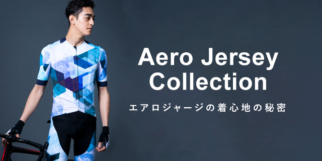 What is Aero Jersey-プロフェッショナルスタイル-