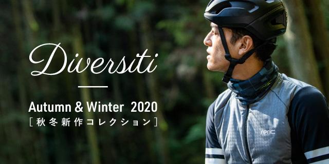 Autumn & Winter  2020 -Diversiti-