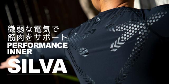 微弱な電気で 筋肉をサポート -SILVA-